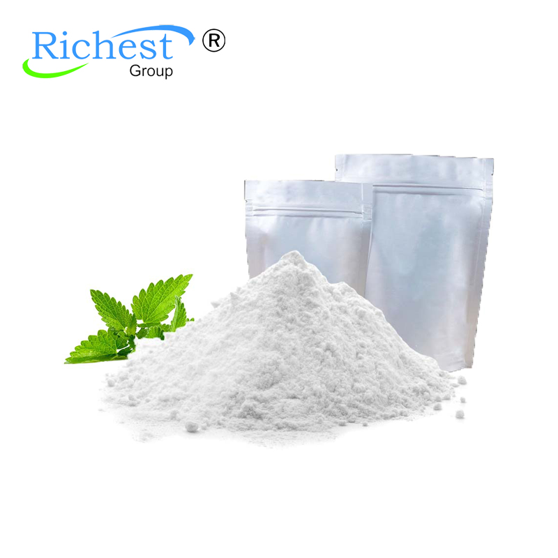 Gellan Gum, Thickener,organic preservatives for food, buy food additives